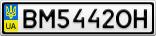 Номерной знак - BM5442OH