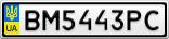 Номерной знак - BM5443PC