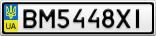 Номерной знак - BM5448XI