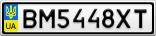 Номерной знак - BM5448XT