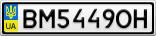 Номерной знак - BM5449OH