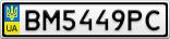 Номерной знак - BM5449PC