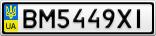 Номерной знак - BM5449XI