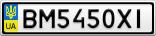 Номерной знак - BM5450XI