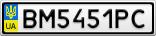 Номерной знак - BM5451PC