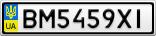 Номерной знак - BM5459XI