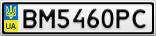 Номерной знак - BM5460PC