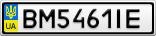 Номерной знак - BM5461IE