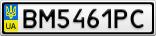 Номерной знак - BM5461PC