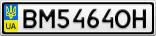 Номерной знак - BM5464OH