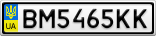Номерной знак - BM5465KK