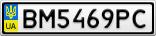 Номерной знак - BM5469PC