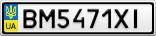 Номерной знак - BM5471XI