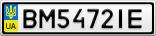 Номерной знак - BM5472IE