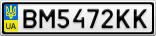 Номерной знак - BM5472KK
