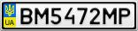 Номерной знак - BM5472MP
