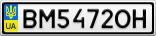Номерной знак - BM5472OH