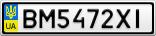 Номерной знак - BM5472XI