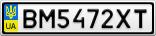 Номерной знак - BM5472XT