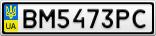 Номерной знак - BM5473PC