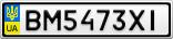Номерной знак - BM5473XI
