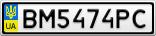Номерной знак - BM5474PC