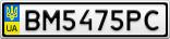 Номерной знак - BM5475PC