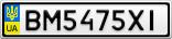 Номерной знак - BM5475XI