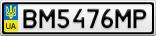 Номерной знак - BM5476MP