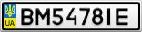 Номерной знак - BM5478IE
