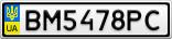 Номерной знак - BM5478PC