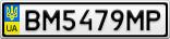 Номерной знак - BM5479MP