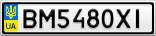 Номерной знак - BM5480XI