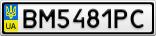 Номерной знак - BM5481PC