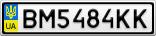 Номерной знак - BM5484KK