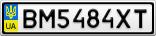 Номерной знак - BM5484XT