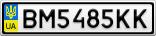 Номерной знак - BM5485KK