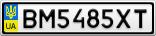Номерной знак - BM5485XT