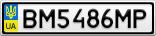 Номерной знак - BM5486MP