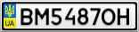Номерной знак - BM5487OH