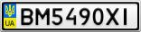 Номерной знак - BM5490XI