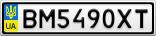 Номерной знак - BM5490XT