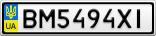 Номерной знак - BM5494XI