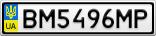 Номерной знак - BM5496MP