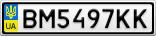 Номерной знак - BM5497KK