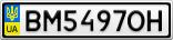 Номерной знак - BM5497OH