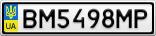 Номерной знак - BM5498MP