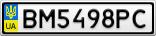 Номерной знак - BM5498PC