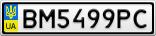 Номерной знак - BM5499PC
