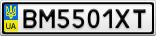 Номерной знак - BM5501XT